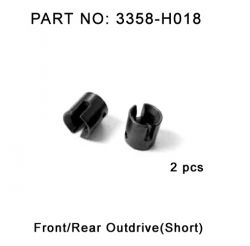 3358-H018 Front/rear Outdrive (Short)